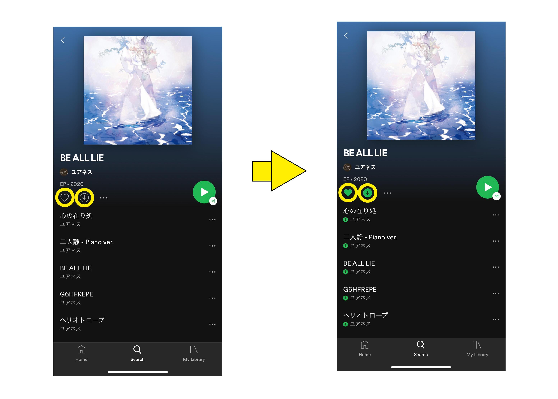 spotify_アートボード 1.jpg