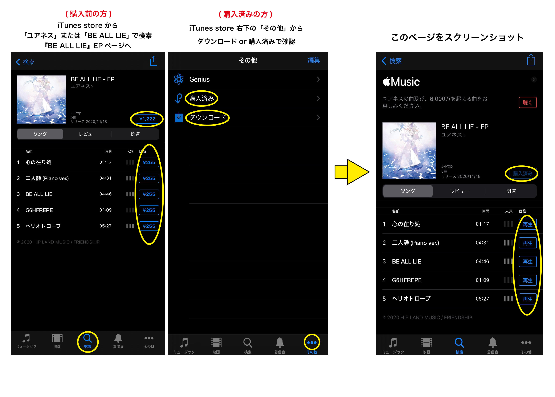 iTunes_アートボード 1.jpg